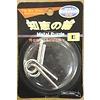 Pika Pika Japan Puzzle rings E : PB