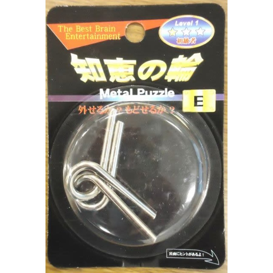 Puzzle rings E-1