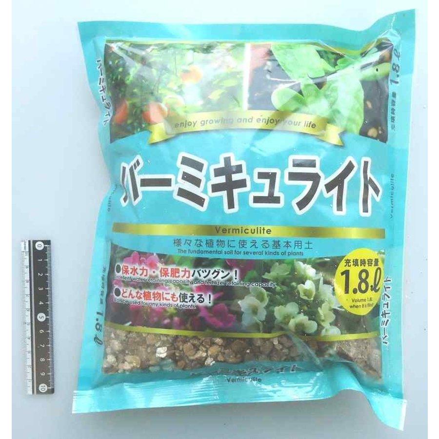 Gardening soil 1.8L : PB-1
