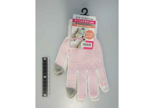 Smart phone available working gloves for women : PB