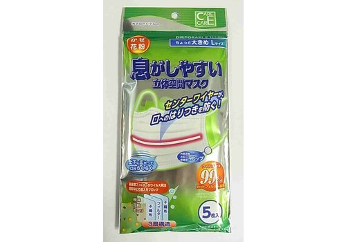 Breath easy solid mask L 5p : PB