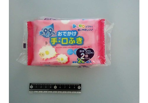 Water 99% portable hand/mouth wipe 20 x 2p : PB