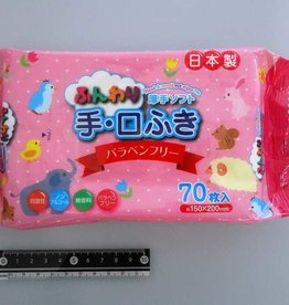 Pika Pika Japan Fluffy wet wipes for hand 70s : PB