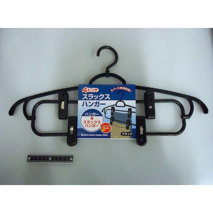 4 pinch slacks hanger BK : PB-1
