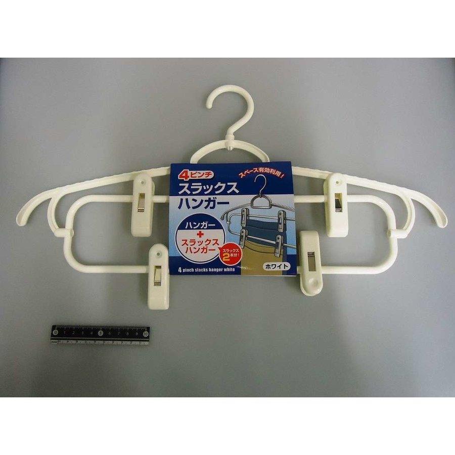 4 pinch slacks hanger WH : PB-1