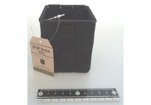 PP box slim BK : PB