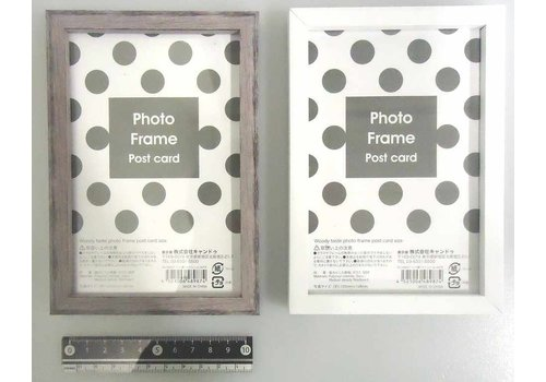 Wooden pattern photo frame post card size : PB