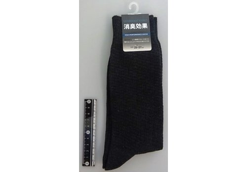 Men's business deodorant socks GY : PB