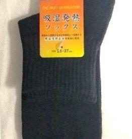 Pika Pika Japan Men's heat absorption quarter socks BK : PB