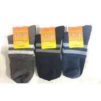 Ladies heat absorption quarter socks assort : PB