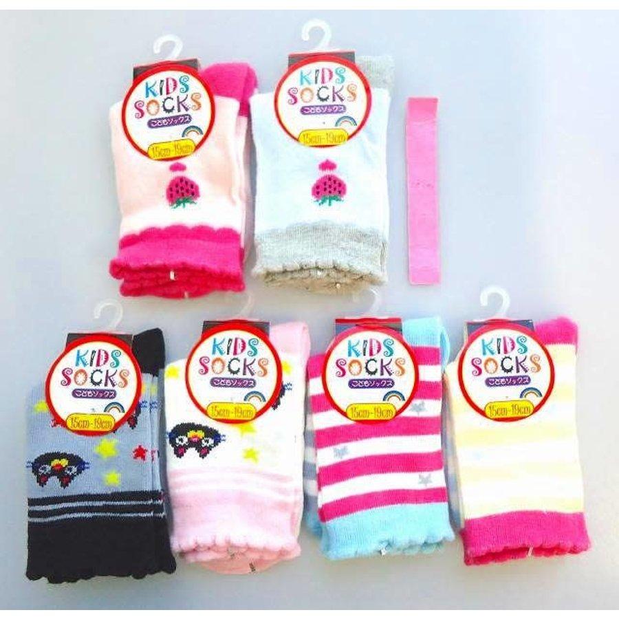 Socks for kids, pinky, cat, strawberry-1