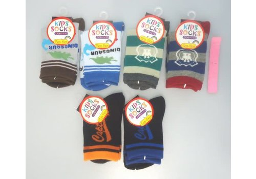 Socks for kids, blueish, dinosaur