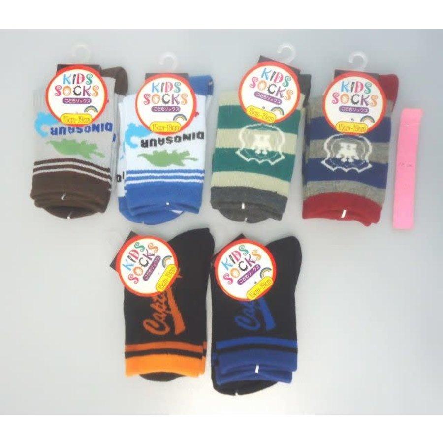 Socks for kids, blueish, dinosaur-1