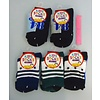 Pika Pika Japan Children casual socks for boy B