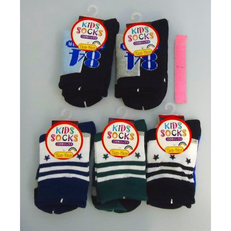 Children casual socks for boy B-1