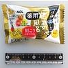 Pika Pika Japan Medical bath gel ginger flavor