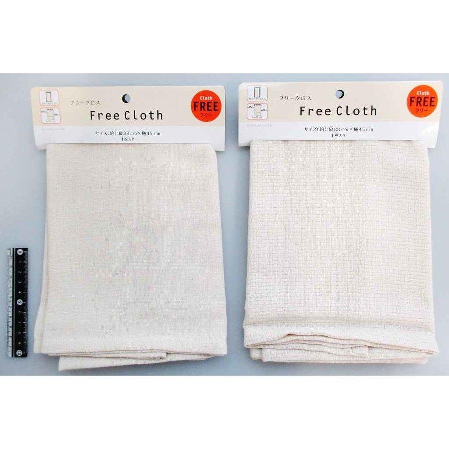 Free cloth natural-1