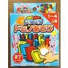 Pika Pika Japan Flutters game