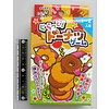 Pika Pika Japan Donut game