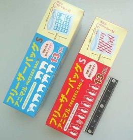 Pika Pika Japan Freezer bag S 13P animal