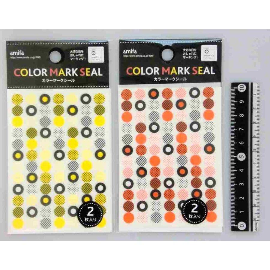 Marking sticker, monochrome-1