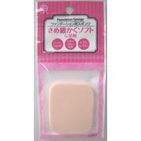 Makeup sponge, thin square