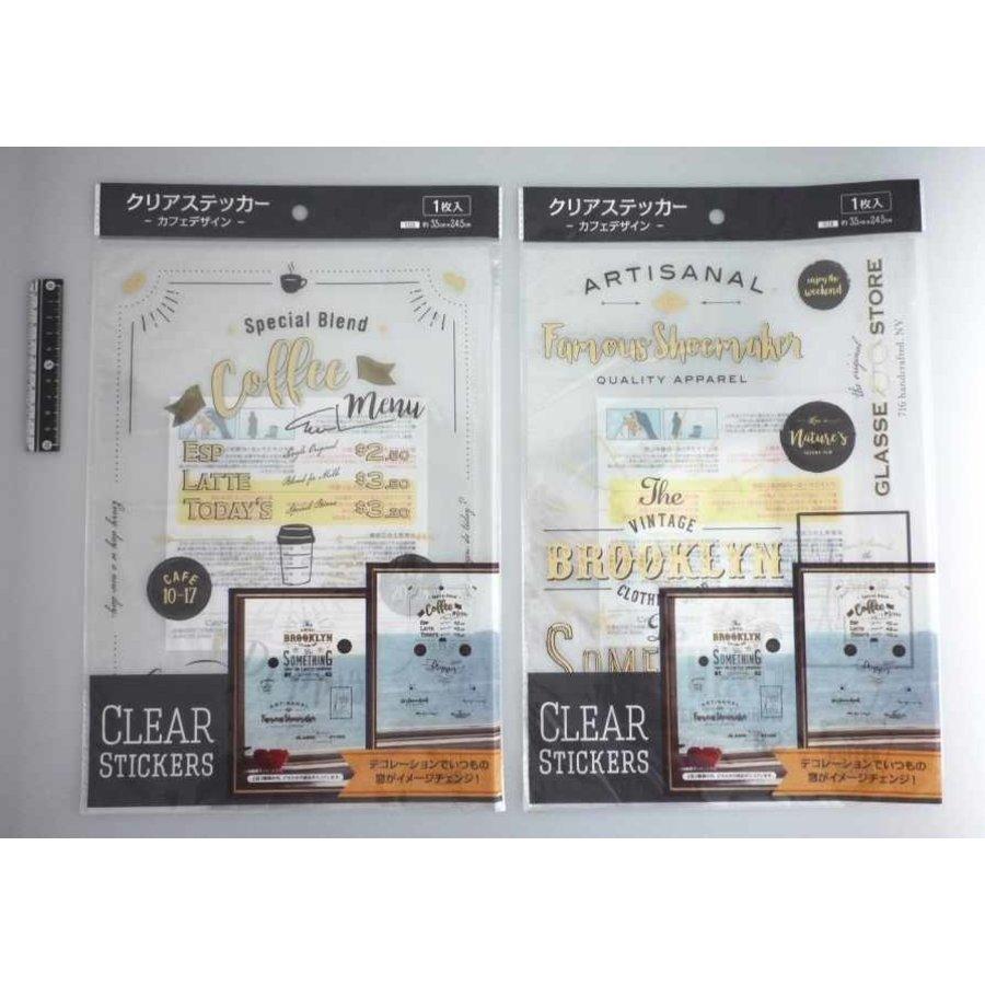 Clear sticker cafe design-1