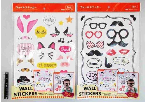 Wall sticker masquerade party