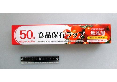 Cling film, 22cmx50m