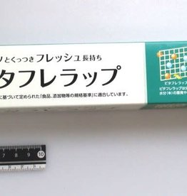 Pika Pika Japan PVDC food wrap 30x12m