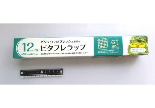 PVDC food wrap 30x12m