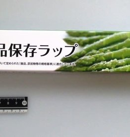 Pika Pika Japan PE food wrap 30x40m