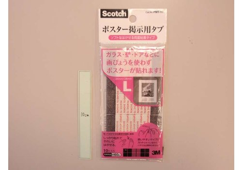 ?3M double side tape for poster 24mm