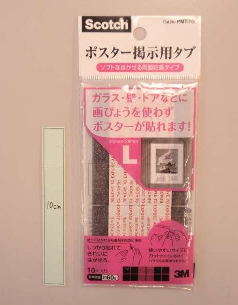 Pika Pika Japan 3M double side tape for poster 24mm