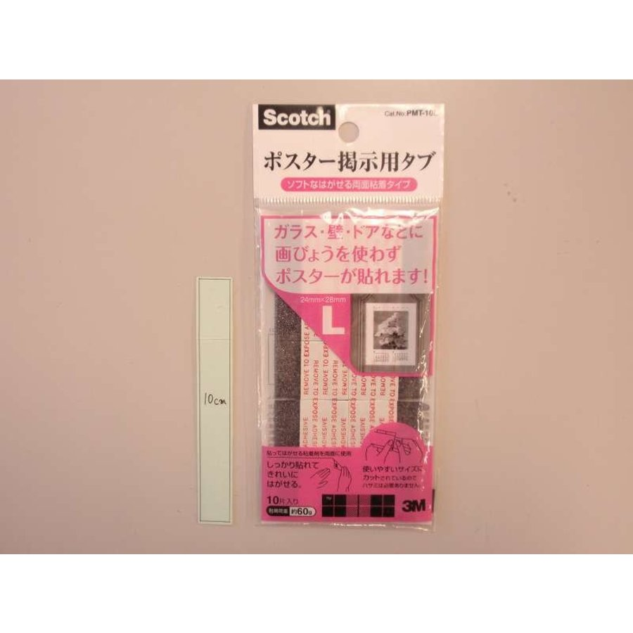3M double side tape for poster 24mm-1