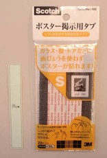 Pika Pika Japan 3M double side tape for poster 12mm