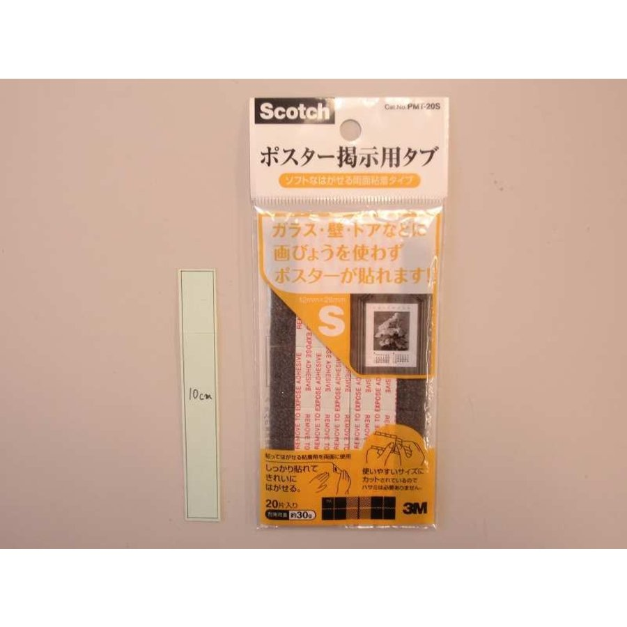 Poster strips, 12mm-1
