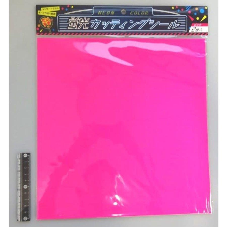 Cutting seal pink 2p-1
