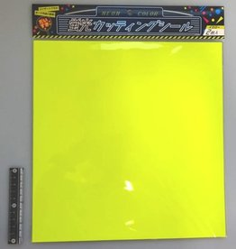 Pika Pika Japan Cutting seal yellow 2p