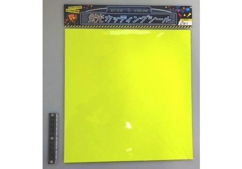 Cutting sticker yellow 2p