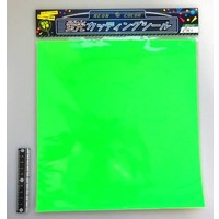Cutting sticker green 2p