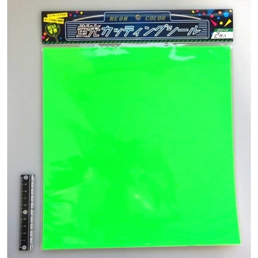 Cutting sticker green 2p-1