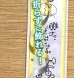 Pika Pika Japan Silver tape case for 30cm