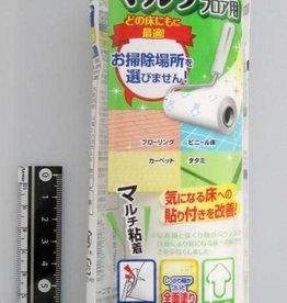 Pika Pika Japan Multiple sticky tape 70r
