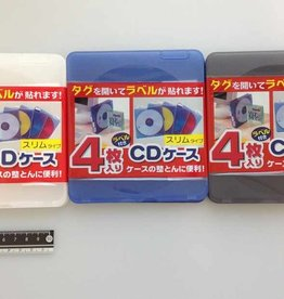 Pika Pika Japan Slim CD case with label 4p