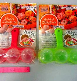 Pika Pika Japan Shaking rice ball maker