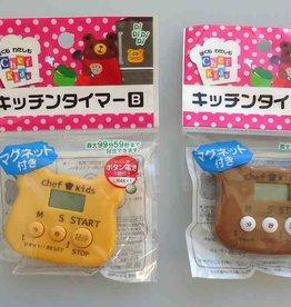 Pika Pika Japan Kitchen timer bear