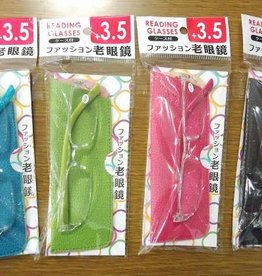 Pika Pika Japan Fashion reading glasses with case +3.5