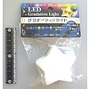 Pika Pika Japan Gradation light star shape