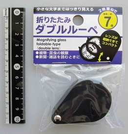 Pika Pika Japan Folding double loupe